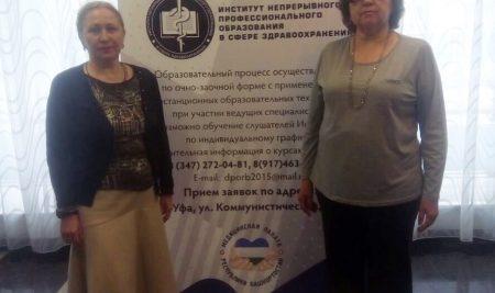 Первый Кубок Республики Башкортостан по фитнес-культуре