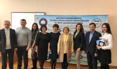 Супруга Врио Главы Республики Башкортостан Каринэ Хабирова посетила семинар медицинских работников