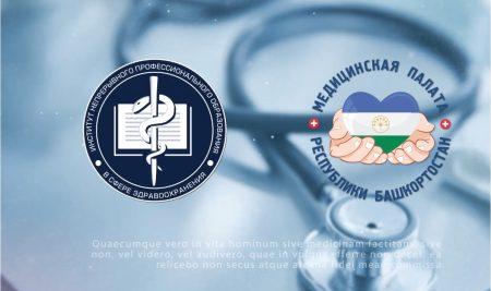 Поздравляем с Днем медицинского работника