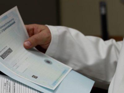 Экспертиза качества медицинской помощи в системе обязательного медицинского страхования